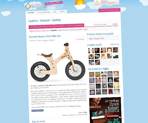 Rowerek biegowy Early Rider Lite | benc.pl - serwis społecznościowy dla rodziców i ich dzieci