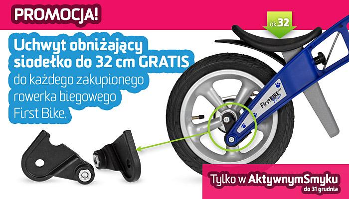 Promocja (do 31.12.2010) Uchwyt obniżający siodełko do 32 cm GRATIS do każdego zakupionego rowerka biegowego First Bike.