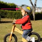 Rowerek biegowy Early Rider Lite w akcji