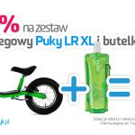Rabat na rower Puky Z 6, duży rowerek biegowy Puky, jeździk Puky + dodatki