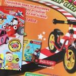 Konkurs – do wygrania rowerek biegowy Puky LR 1L | Magazyn Rajdek 1/2012 (luty-marzec)