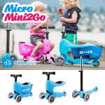 Zapowiedzi AktywnegoSmyka… Mini2Go – jeździk i hulajnoga Micro