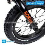 Amortyzowany rowerek biegowy Kokua LIKEaBIKE Jumper - Sklep AktywnySmyk Warszawa